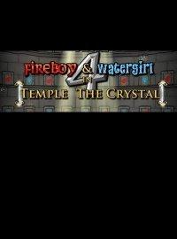 Огонь и Вода: в Хрустальном Храме