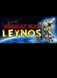 Assault Suit Leynos (2016)