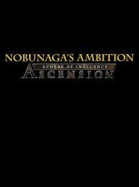 Nobunaga's Ambition: Sphere of Influence (2015)