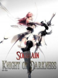 Solbrain Knight of Darkness