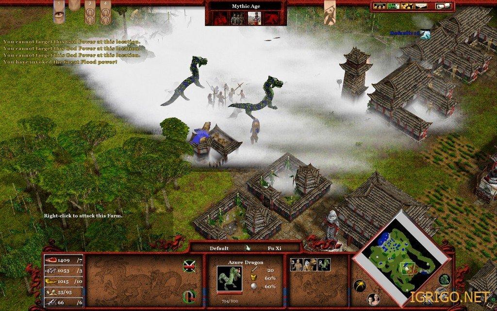 Скачать Игру Эпоха Мифологий