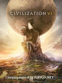 Sid Meier's Civilization 6 - Digital Deluxe