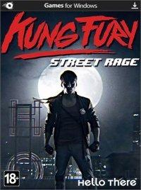 Кунг Фьюри: Уличная Ярость