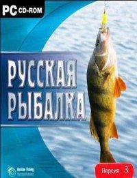 Русская Рыбалка 3.7.4
