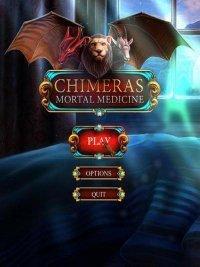 Химеры 4: Смертельное лекарство