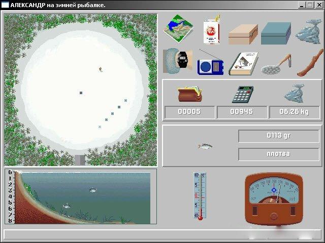 симулятор рыбалки флеш i
