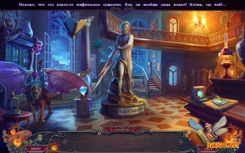 игры приключения головоломки скачать через торрент