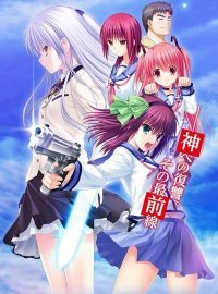 Angel Beats: 1st beat
