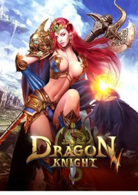 Dragon Knight 2 (2017)
