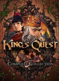 King's Quest: Chapter 1 - A Knight to Remember