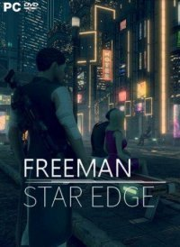 Freeman: Star Edge (2017)
