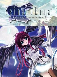Seinarukana: The Spirit of Eternity Sword 2