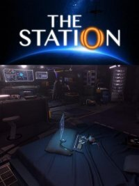 The Station (2018)