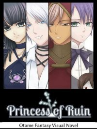 Princess of Ruin