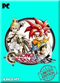 Chrono Trigger Limited Edition