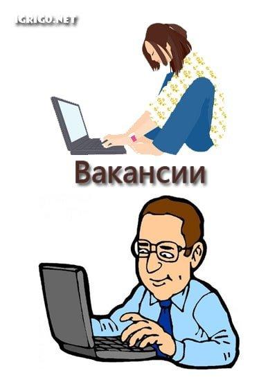 работа рерайтер копирайтер удаленно украина