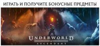Poster Underworld Ascendant