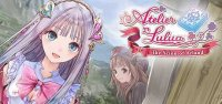 Poster Atelier Lulua ~The Scion of Arland
