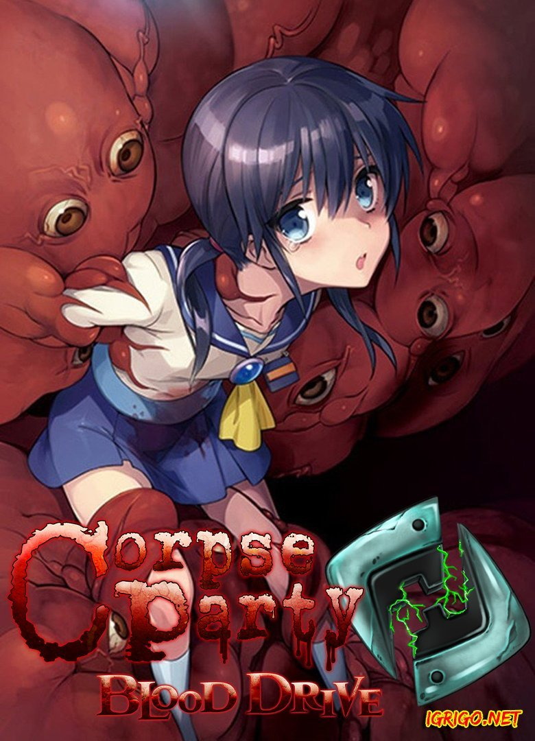 Corpse Party Blood Drive Cover