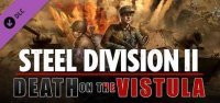 Poster Steel Division 2 - Death on the Vistula