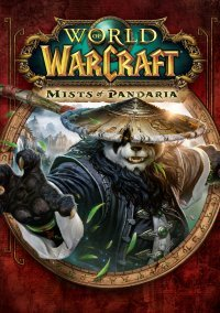 World of Warcraft: Mists of Pandaria 5.3.0