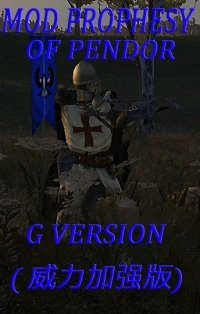 Prophesy of Pendor Mount & Blade: Warband mod